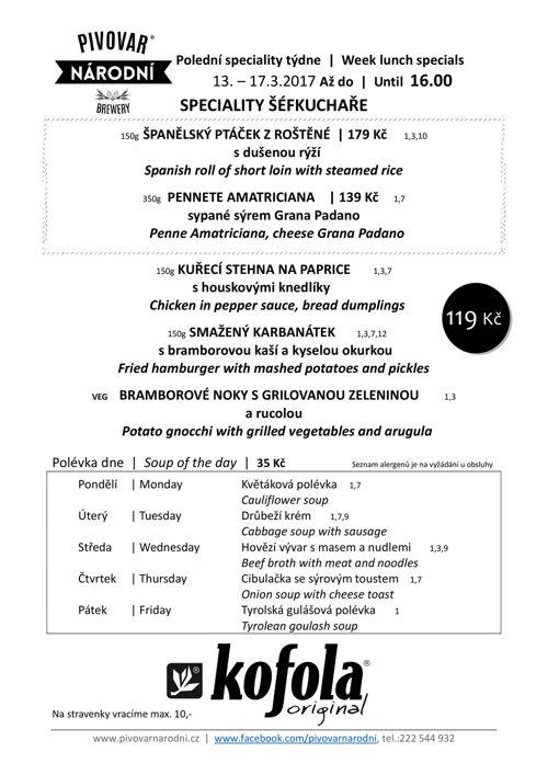 menu11_PN