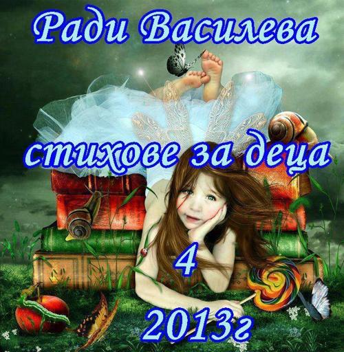 1415607_459042890883380_1596833209_n