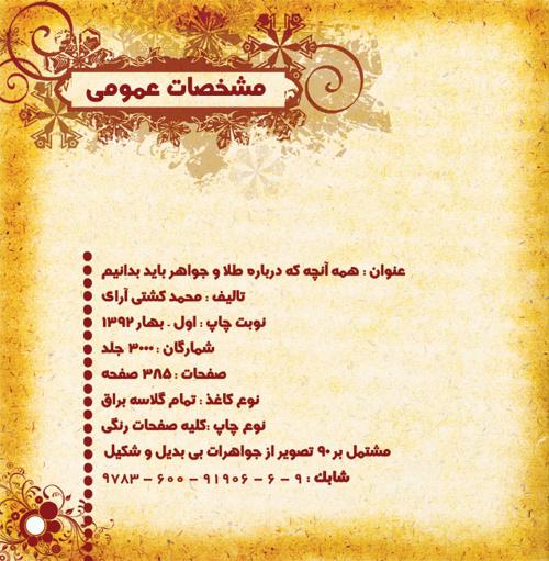 Talabook