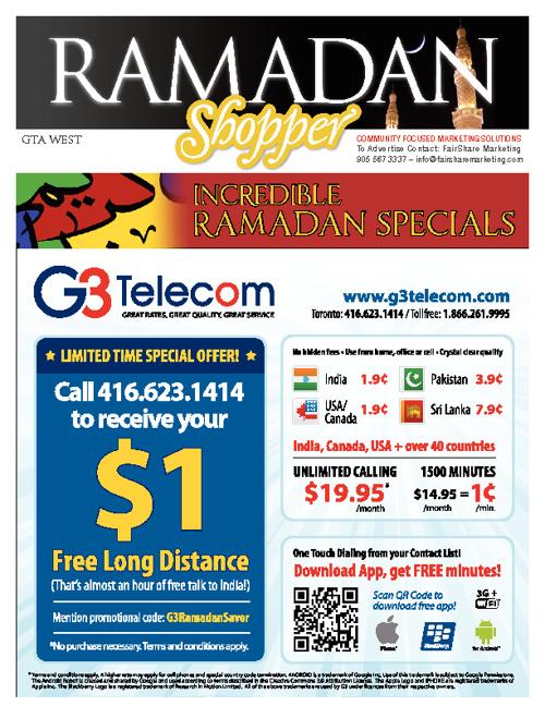 Ramadan Shopper