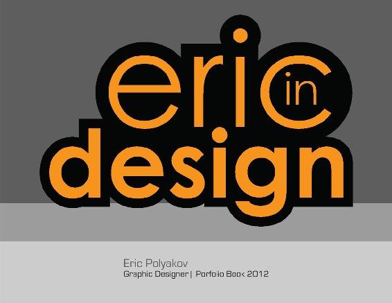 EricInDesign