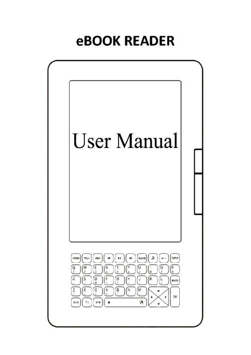 SER601 User Manual