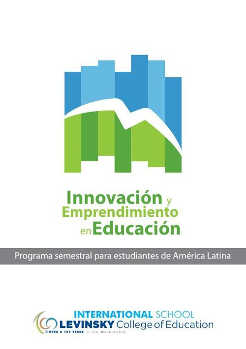 Innovación y Emprendimiento en Educación