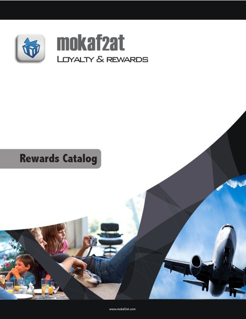 Mokaf2at Rewards Catalog