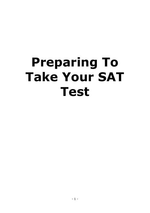 Preparing To Take Your SAT Test