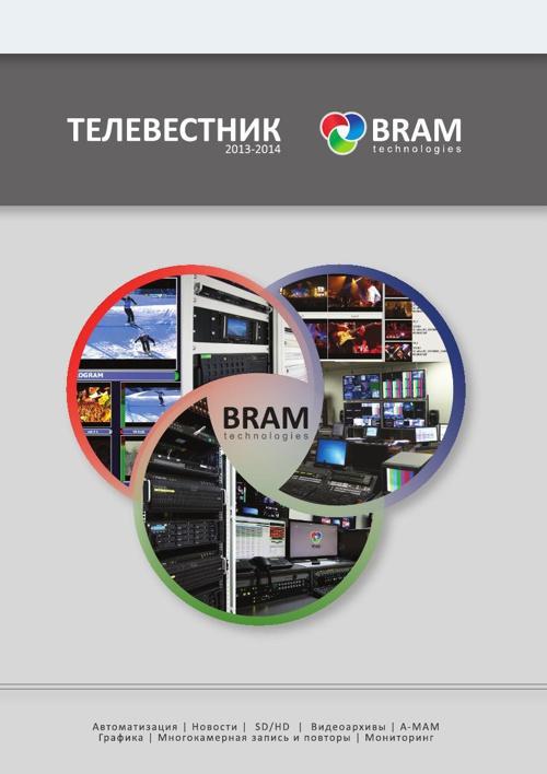 Каталог 2013-2014
