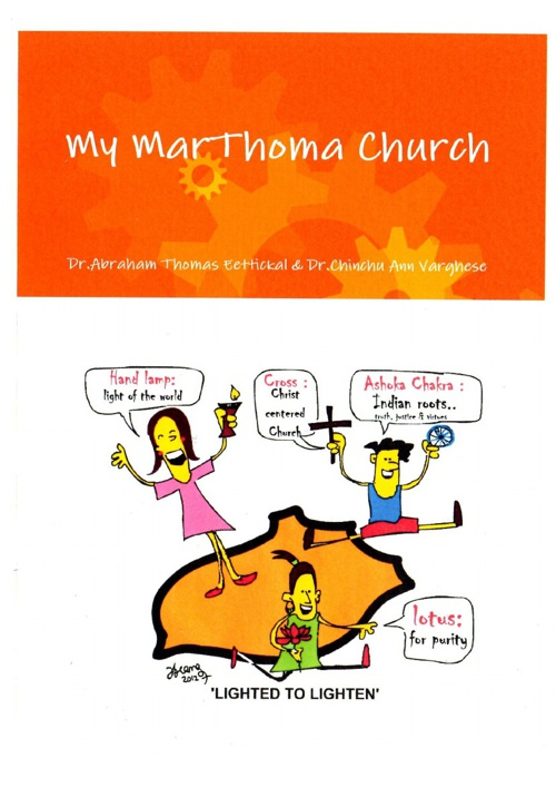 My MarThoma Church-First Edition
