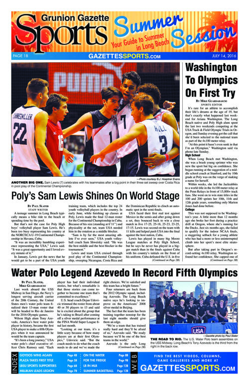 Gazette Sports | July 14, 2016