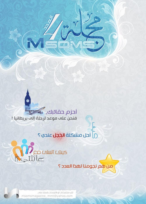 MSOMS Magazin 4