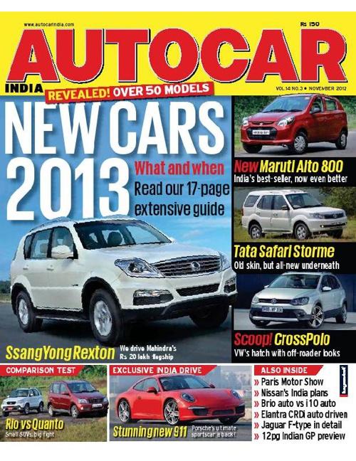 Autocar November 2012