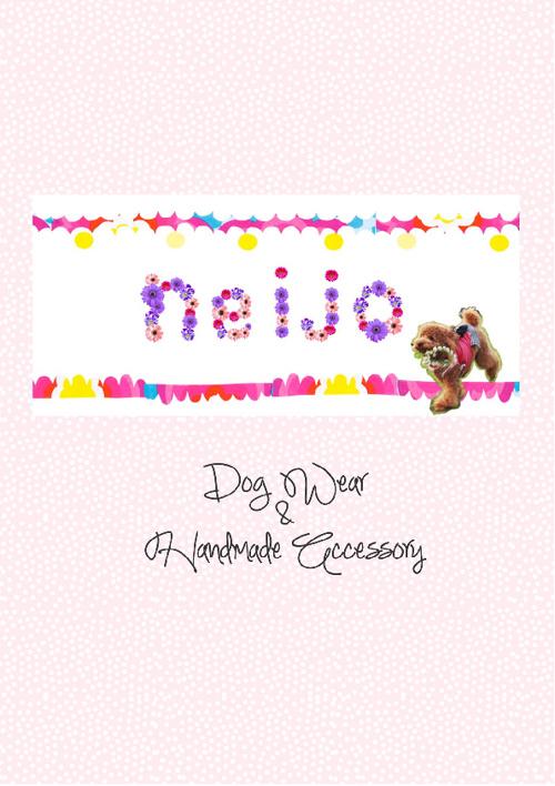 neijo-catalog