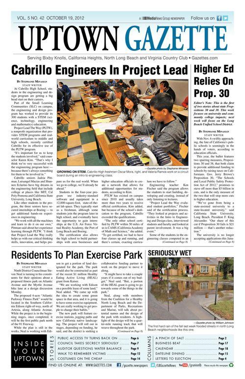 Uptown Gazette  |  October 19, 2012