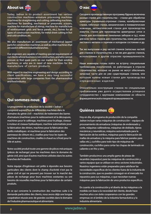 Jadran Katalog