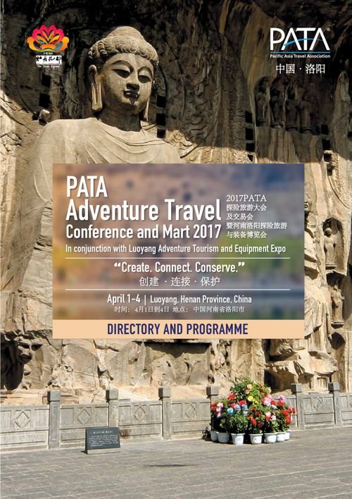 PATA Adventure Travel Conference and Mart 2017