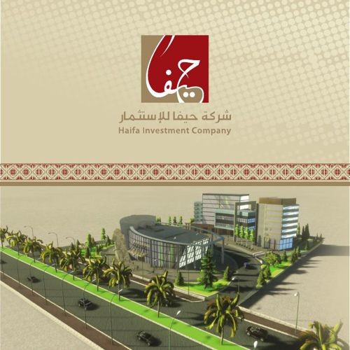 haifa-investment.com