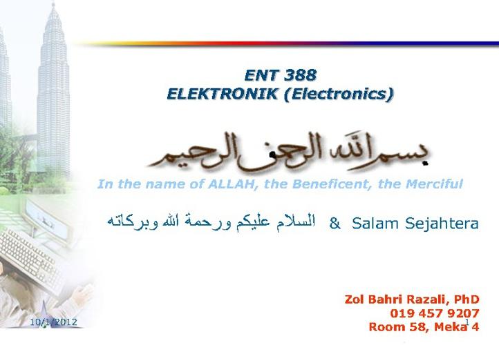 ENT388-CH1 Electronics