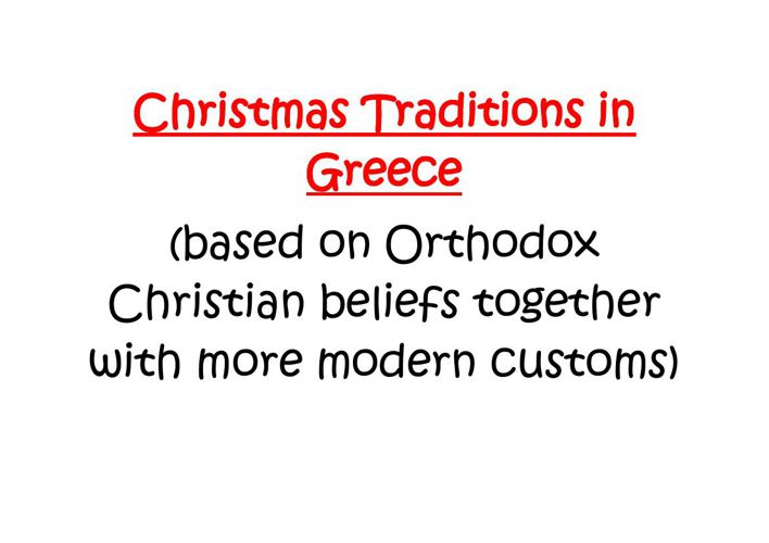 Christmas Traditions in Greece