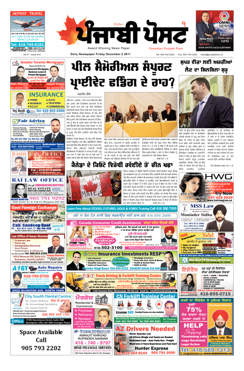 Punjabi Post Dec 02, 2011