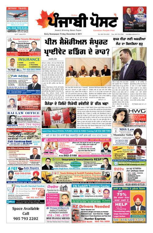 Punjabi Post Dec 02, 2011