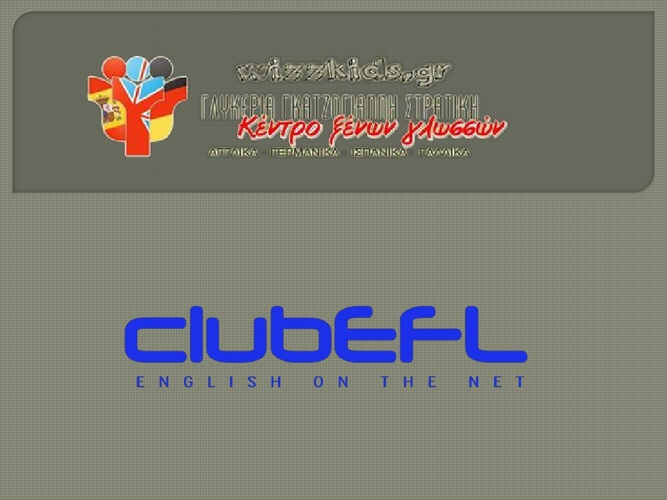 ClubEFL
