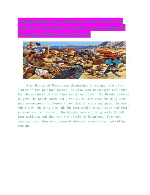 Battle of the Persian Wars
