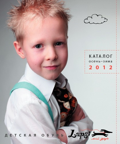 Lapsi каталог осень-зима 2012