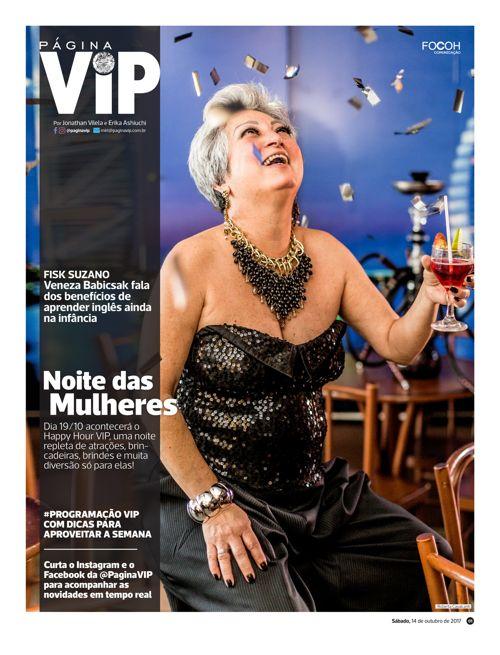 Leia online o caderno Página VIP de 14/10/2017