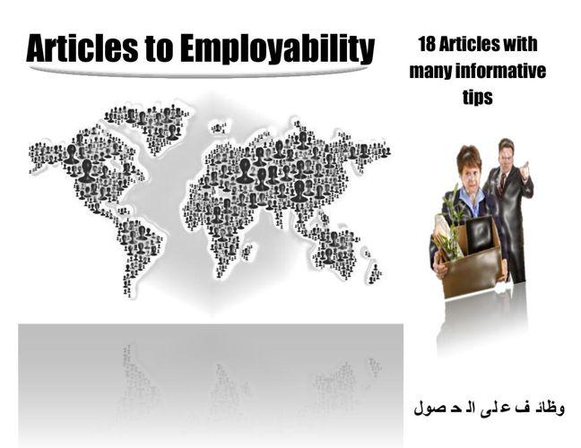 Employability Articles - Jamie Glass