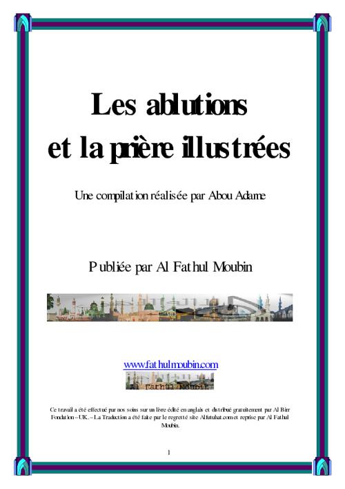 """Les ablutions et la prière illustrée - """"Sabt, 7 Safar 1433"""""""