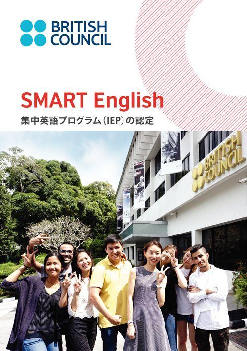 British Council SMART English (Japanese)