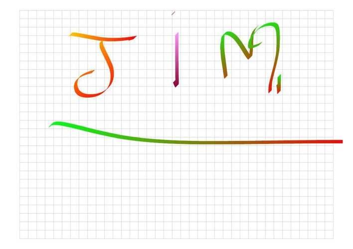 Une enquête électronique - Jim