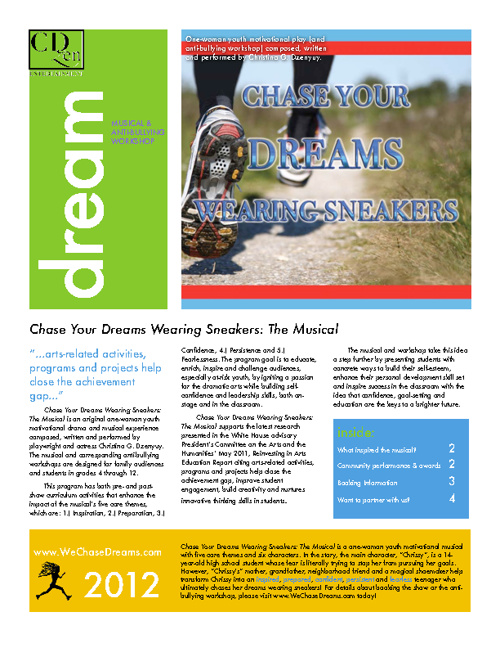"""""""Chase Your Dreams Wearing Sneakers: The Musical"""" Newsletter"""