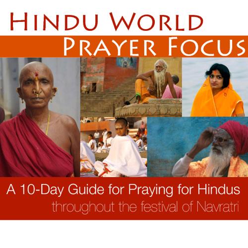 World Hindu Prayer Guide