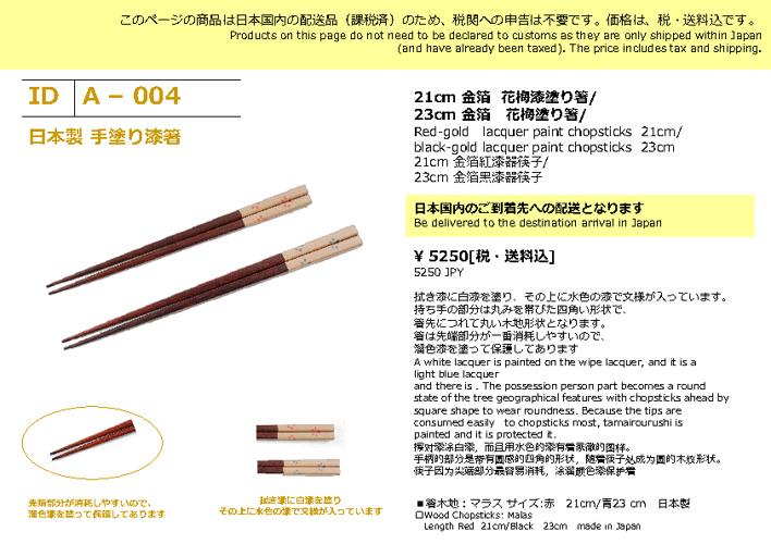 各物産紹介カタログ