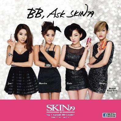 Skin79 brochures NEW