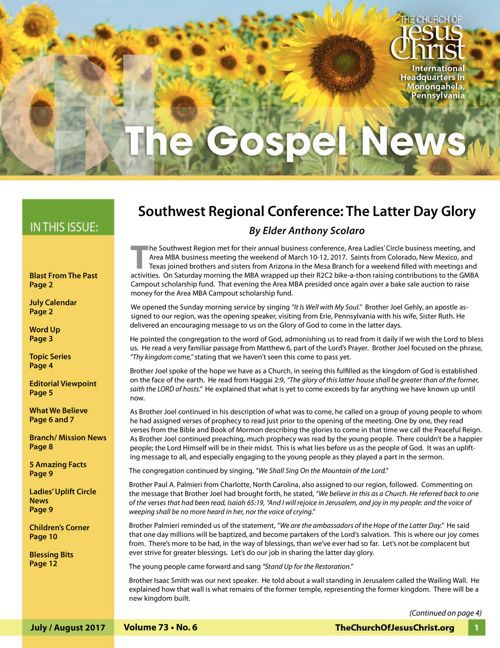 Gospel News July-August 2017