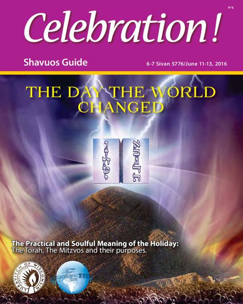 Shavuos Celebration! Magazine 2016
