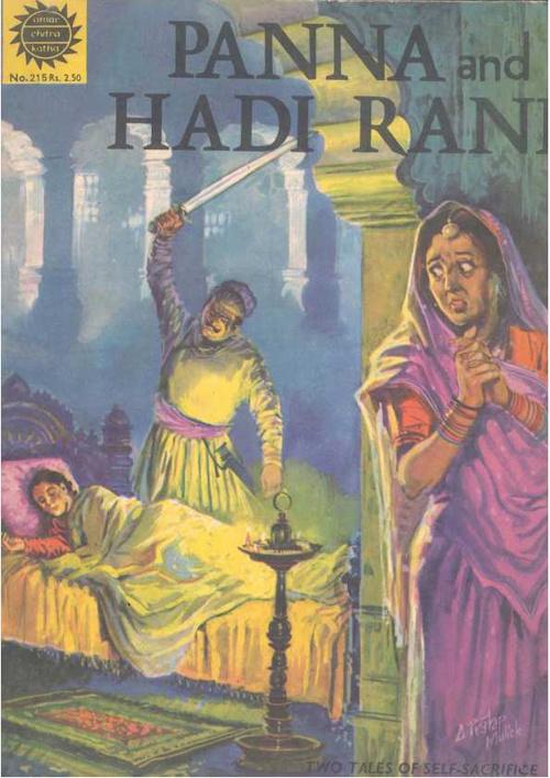 Panna & Haadi Rani