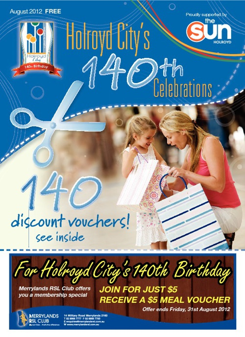 Holroyd Coupons