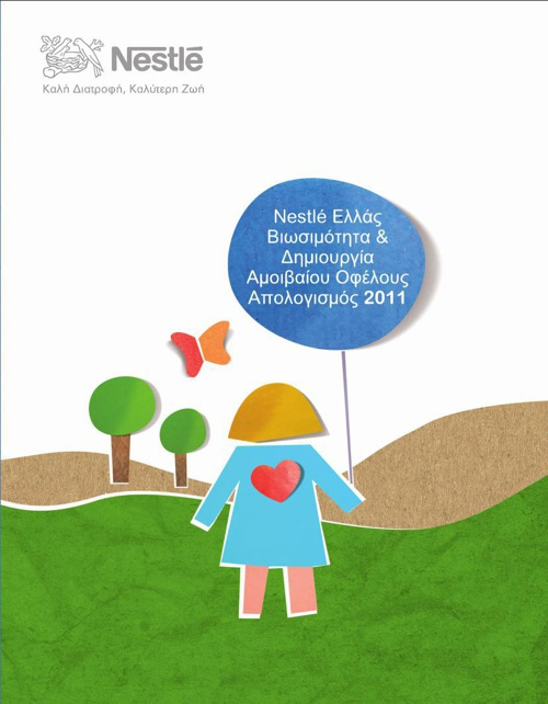 Nestlé Sustainability Report