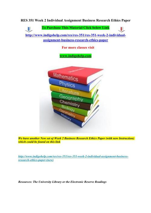 current business research project paper assignment What is a research skills assignment the most common research skills assignment is the research paper or project, which helps students learn to synthesize, analyze.