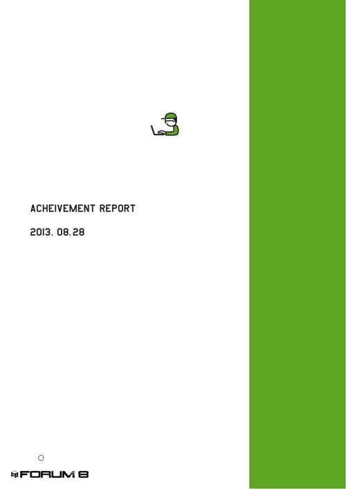 2013_book_test1