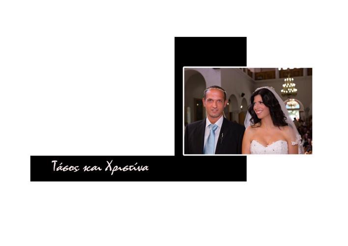 Tasos-Christina
