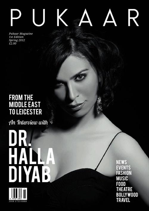 Pukaar Magazine - Issue 1