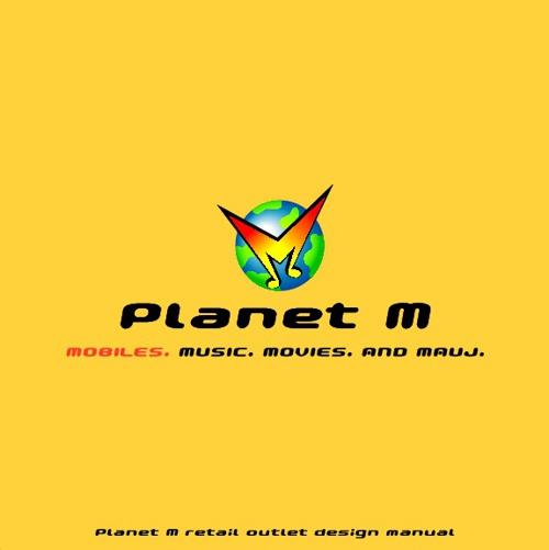 Planet M Brand Manual