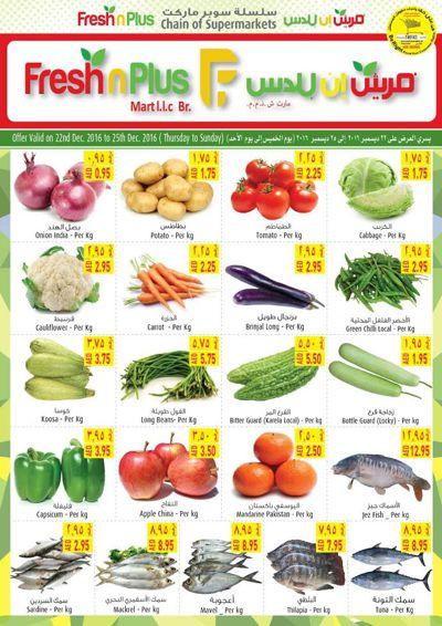 Fresh n Plus Supermarket special deals