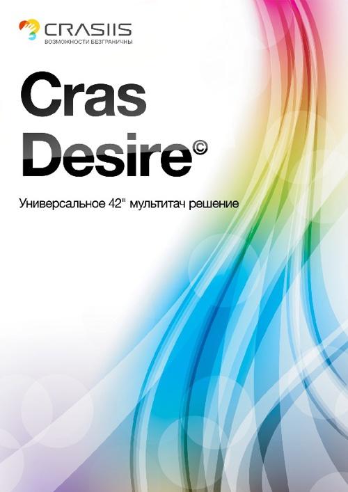 Cras Desire