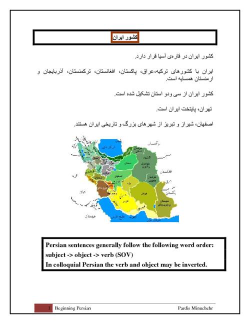Beginning Persian