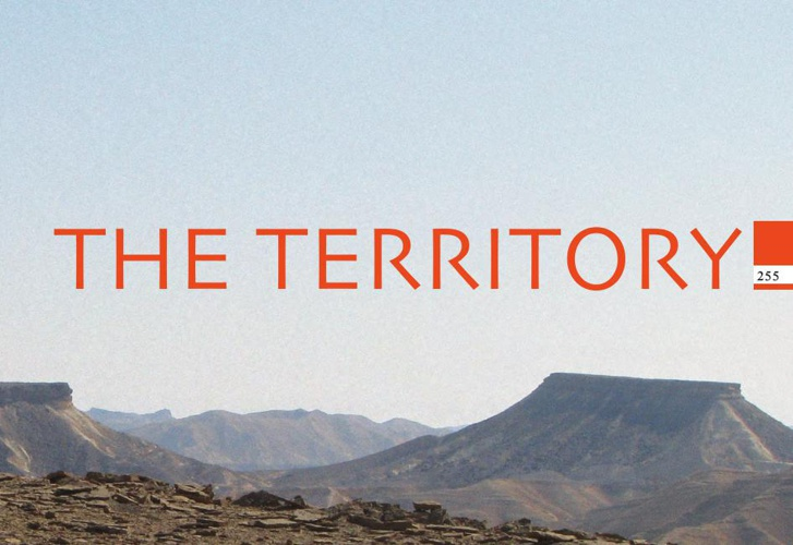 The Ramon Crater The Territory