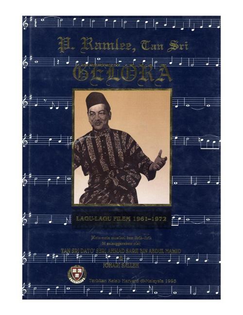 Lagu-lagu filem P. Ramlee 1961-1972 , Gelora